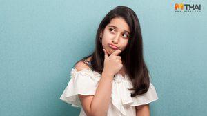 ทำไมผู้หญิงถึงชอบ ดูดวง มากกว่าผู้ชาย หาคำตอบ?