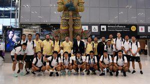 ฟุตซอลไทยบุกเวียดนาม ล่าแชมป์อาเซี่ยนสมัย15