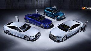 Audi ยกขบวนรถ Plug-In Hybrid Q5, A6, A7 และ A8  จ่อเปิดตัวที่เจนีวา