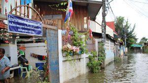 น้ำจากเขื่อนลำปะทาว ทะลักท่วม 8 ชุมชนเมืองชัยภูมิ กระทบกว่า 800 ครอบครัว