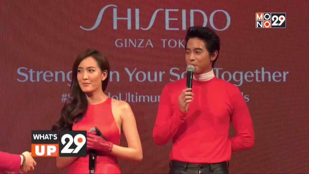 """""""ชิเชโด้"""" เปิดตัวเฟิร์สเซรั่มสูตรใหม่ """"Shiseido Ultimune Power Infusing Concentreate"""""""