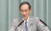 ญี่ปุ่นประกาศพร้อมรับภัยคุกคามจากเกาหลีเหนือ
