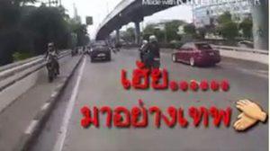 จวกยับ ! คลิปตำรวจขับรถฝ่าไฟแดง-ย้อนศรบนทางเท้า