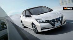 Nissan LEAF รถยนต์ไฟฟ้า คันแรกที่ทุบสถิติยอดขาย 400,000 คันทั่วโลก