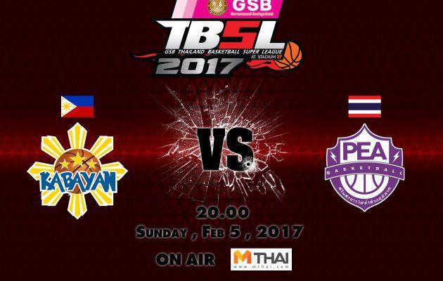 ไฮไลท์ การแข่งขันบาสเกตบอล GSB TBSL2017 Leg2 Kabayan (Philipines) VS PEA (การไฟฟ้า)  5/02/60