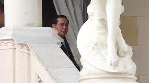 คลิปนายกฯ ฉุนสื่อต่อปากต่อคำ ไล่ออกนอกทำเนียบรัฐบาล