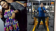 จากใจคนเคยหนัก 170 กก. ลดน้ำหนักทำได้แค่มีใจ ไม่ต้องใช้ยา