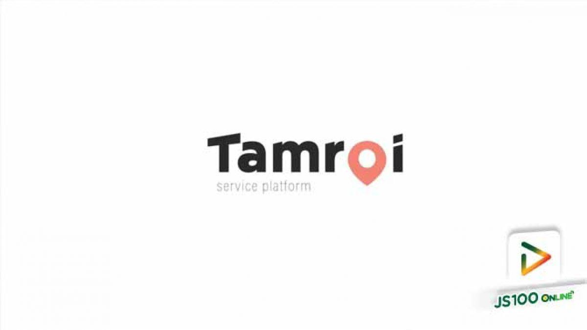 'จส.100 - นอสตร้า - หัวเหว่ย' ประกาศพัฒนาแพลตฟอร์ม #Tamroi ยกระดับ Lost & Found ในไทยด้วยเทคโนโลยี NB-IoT