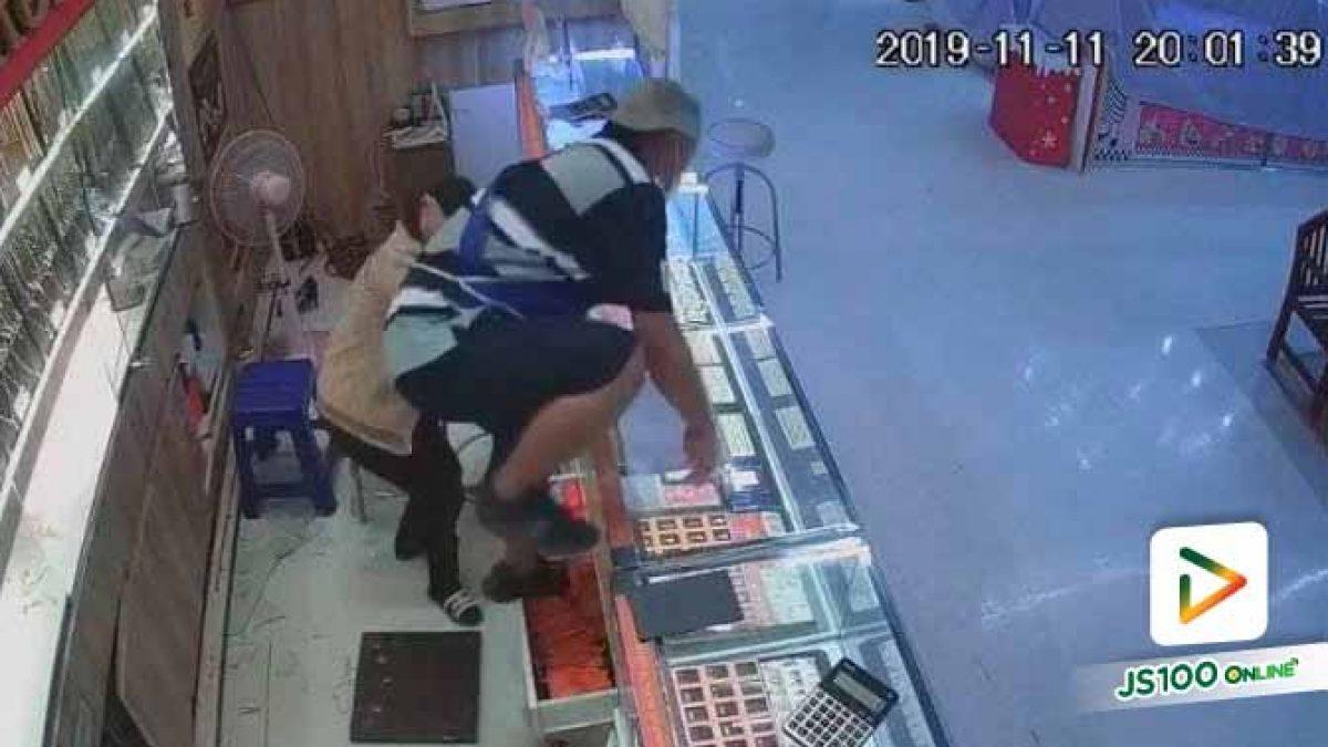 โจรสวมเอี๊ยมกันเปื้อน บุกร้านทองในห้างสรรพสินค้า จ.อุดรธานี (11/11/62)