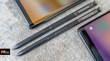 สื่อนอกเผย Samsung Galaxy Note10 จะมาพร้อมหน้าจอ 6.6 นิ้ว