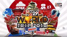 เปิดโฉมหน้าผู้โชคดี 'Mono29 World Trip 2018 : Enjoy Osaka'
