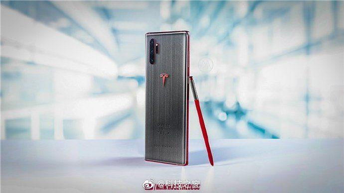 Galaxy Note10 Tesla Edition