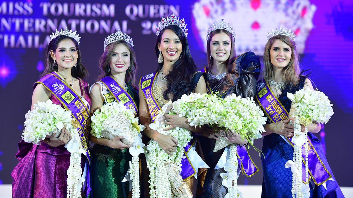 บราซิล คว้ามงกุฎ Miss Tourism Queen International 2018