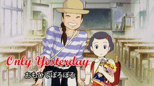 การ์ตูนเก่าคุณภาพดี!! Only Yesterday ในความทรงจำที่ไม่มีวันจาง
