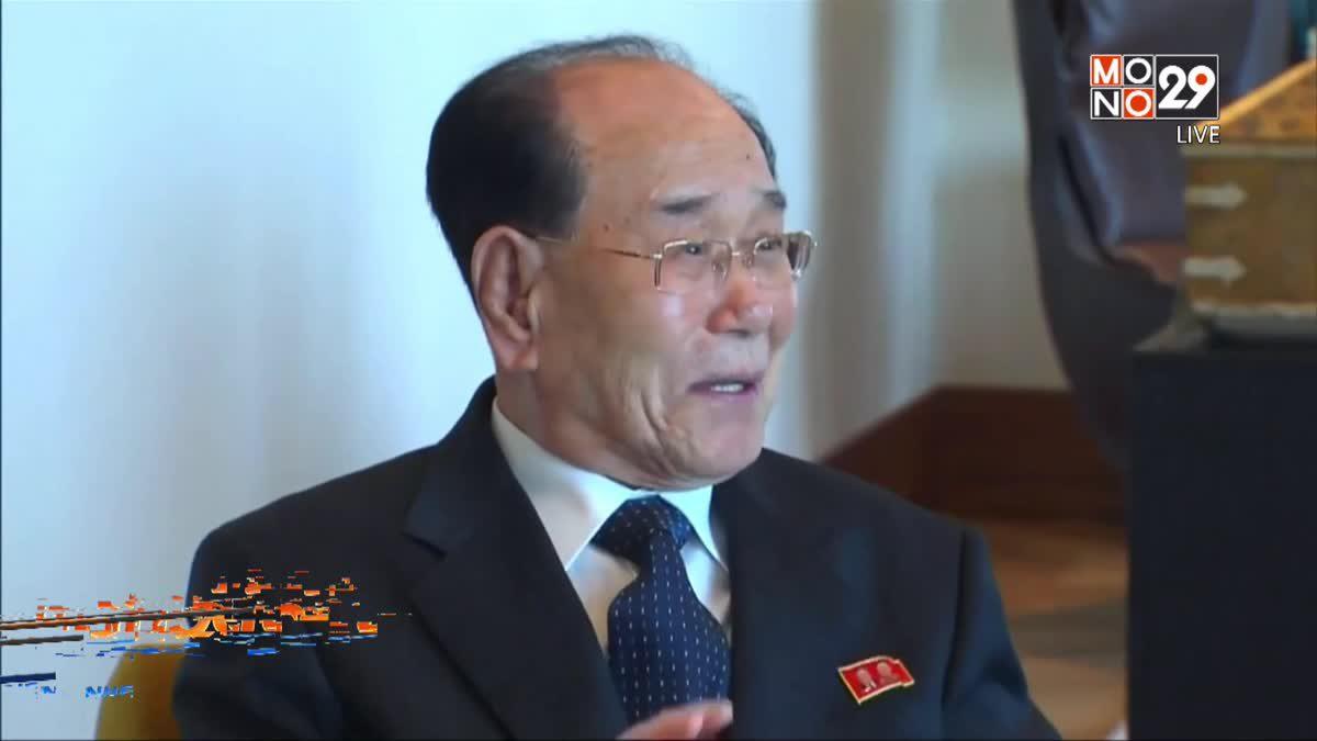 เกาหลีเหนือปฏิเสธหารือกับสหรัฐฯ