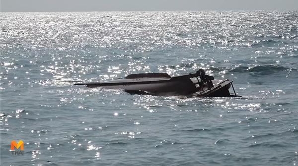 เรือประมงเกาะสมุยล่มกลางทะเล 4 ชีวิตลอยคอรอดตายหวุดหวิด!