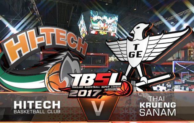 การแข่งขันบาสเกตบอล TBSL2017 HI-Tech Vs TGE (ไทยเครื่องสนาม)  Q1 7/01/60