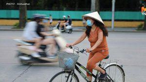 บลูมเบิร์กยก 'เวียดนาม' ติด 10 ประเทศเศรษฐกิจใหญ่ ฟื้นตัวจากโควิด-19 ดีที่สุด