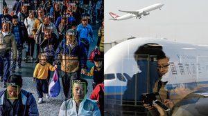จีนควบคุมพฤติกรรมประชาชนด้วย คะแนนความดี ให้ประชาชนรู้จักเคารพกฎ