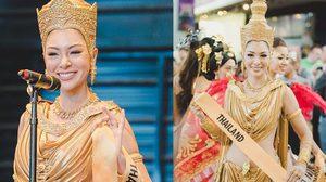ช่วยกันLike ชุดประจำชาติไทย มิสแกรนด์อินเตอร์เนชั่นแนล 2016 เพื่อเข้ารอบ 10ชุดสุดท้าย