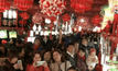 จีนฉลองเทศกาลโคมไฟ
