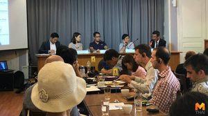 สมาพันธ์นักกฎหมายเพื่อสิทธิเสรีภาพ จัดเสวนา 'กรณียุบพรรคไทยรักษาชาติ'