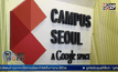กูเกิ้ลเปิดแคมปัสในเกาหลีใต้