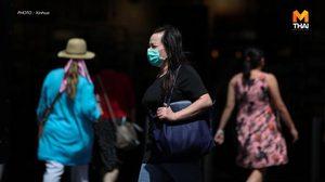 สื่อออสเตรเลียชี้ผู้หญิงเอเชียถูก 'เหยียดเชื้อชาติ' เพิ่มขึ้นช่วงโควิด-19