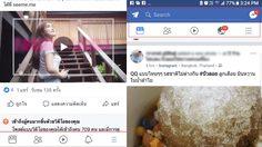 Facebook ปล่อยอัพเดท ปรับไอคอนให้น่ารักๆ และรูปโปรไฟล์เป็นวงกลมแล้ว