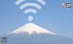 ญี่ปุ่นเปิดบริการ Free WiFi สำหรับนักปีนเขาภูเขาไฟฟูจิ