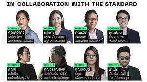 """𝐌𝐈𝐍𝐃 𝐒𝐘𝐌𝐏𝐎𝐒𝐈𝐔𝐌 𝐛𝐲 𝐀𝐏 𝐓𝐇𝐀𝐈𝐋𝐀𝐍𝐃 """"ตั้งหลักจิตใจ"""" กับ 8 แนวคิดให้คุณก้าวต่อไป In Collaboration with THE STANDARD"""