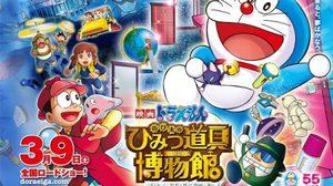 Doraemon เปิดตัวทำลายสถิติทุกภาค