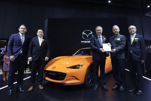 Bangkok Auto Salon 2019