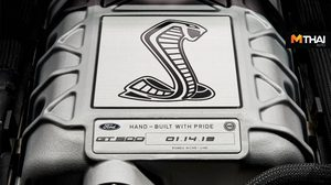 2020 Ford Mustang Shelby GT500 กับทีเซอร์ที่2 เผยให้เห็นเครื่องยนต์ V8