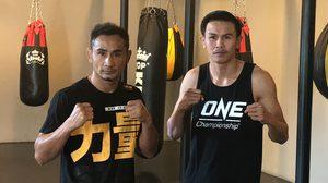 สองตัวแทนไทย! 'สามเอ' มั่นใจป้องกันแชมป์ ส่วน 'ยอดพนมรุ้ง' ขอกู้ชื่ออีกครั้ง