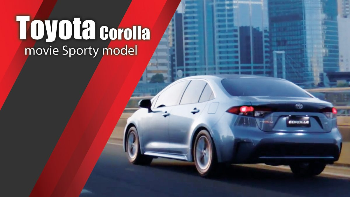 New Toyota Corolla movie Sporty model