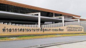 """เผยความคืบหน้าโครงการพัฒนาสนามบินอู่ตะเภา สู่เมืองการบินภาคตะวันออก รองรับ """"อีอีซี"""""""