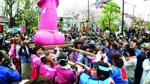 """""""คานามาระ มัตสุริ"""" เทศกาลแห่จ้าวโลก  """"ลึงค์"""" Festival"""