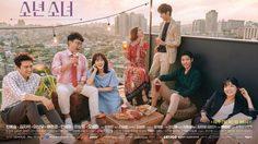 เรื่องย่อซีรีส์เกาหลี 20th Century Boy and Girl