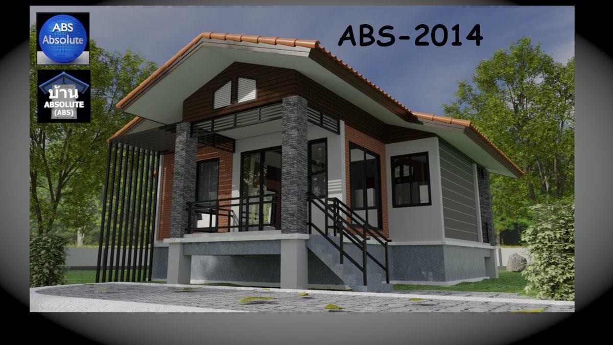แบบบ้าน Absolute ABS 2014 บ้านโมเดิร์น หน้าจั่ว ยกพื้นสูง งบหลักแสน