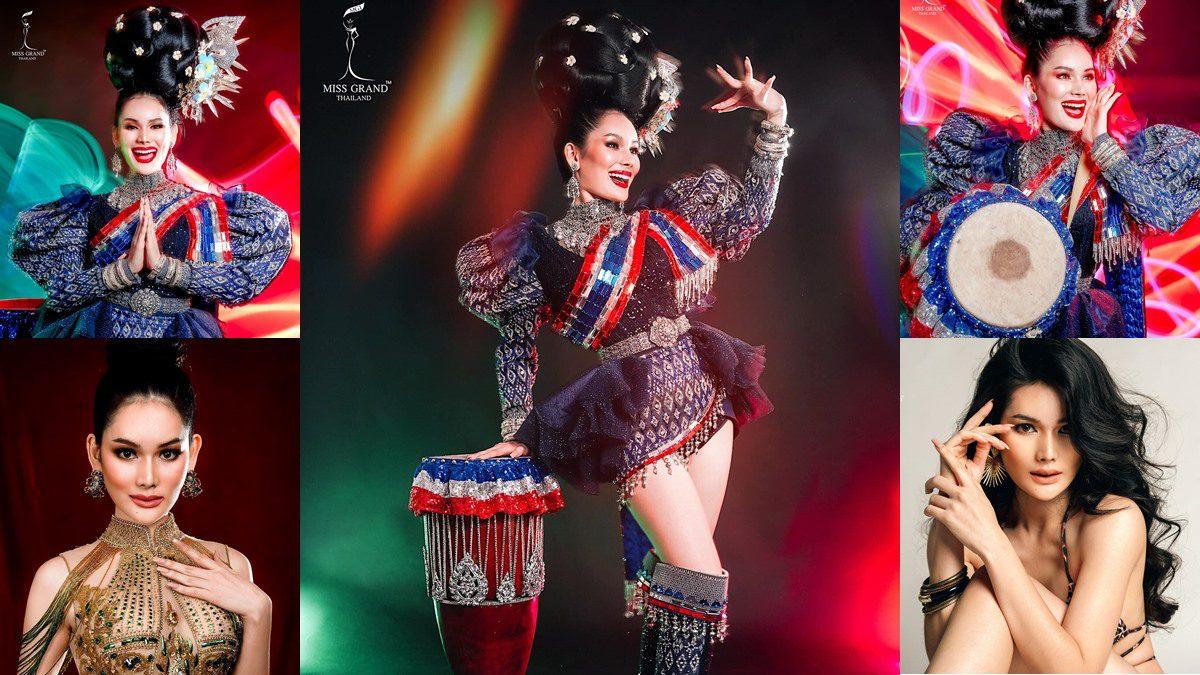 มโหรีกลองยาว ชุดประจำชาติ โบนัส ณัฐณิชา ร่วมชิงมง Miss Intercontinental 2021 ที่อียิปต์