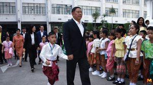 'ผู้ว่าฯอัศวิน' เปิดห้องทำงานให้เด็กเยี่ยมชม เนื่องในวันเด็กแห่งชาติ ปี 63
