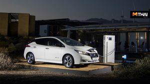 Nissan มุ่งเน้นคนในเมือง ก้าวเข้าสู่ยุค รถยนต์พลังงานไฟฟ้า อย่างยั่งยืน