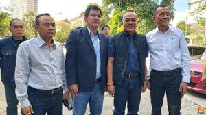 ศาลสั่งจำคุก 3 แกนนำ นปช. ล้มประชุมอาเซียน 4 ปี ไม่รอลงอาญา