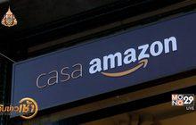 """""""อะเมซอน"""" เตรียมปิดร้านค้าออนไลน์ในจีน"""