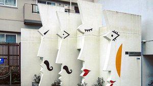 ดีไซน์สะดุดตา! 17 ห้องน้ำสาธารณะ ในโตเกียว ต้องเข้าไปใช้บริการซะแล้ว