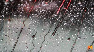 อุตุฯ เตือนภาคเหนือ ตะวันออก และภาคใต้ ฝนตกหนัก เสี่ยงน้ำป่าไหลหลาก