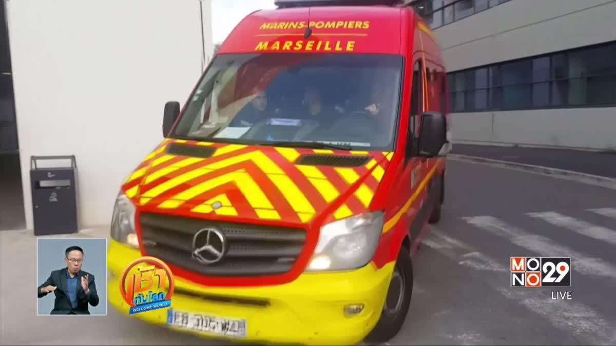 4 นักท่องเที่ยวชาวอเมริกันถูกสาดน้ำกรดในฝรั่งเศส