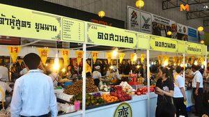อิ่มบุญไปกับ 100 ร้านอาหารเจ กับเทศกาลกินเจ ที่เมืองทองธานี