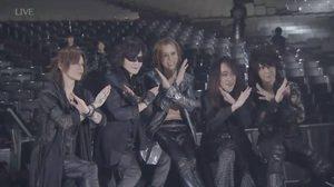 กดไลค์! วง X JAPAN ขึ้นคอนเสิร์ตเล่นสด ทั้งๆ ไม่มีคนดู